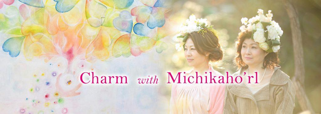チャームおシャベル会 with ミチカホール